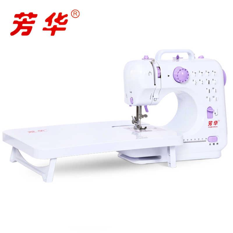 Небольшой стол мини многофункциональная платформа расширения портативный FHSM 505 швейная машина аксессуары