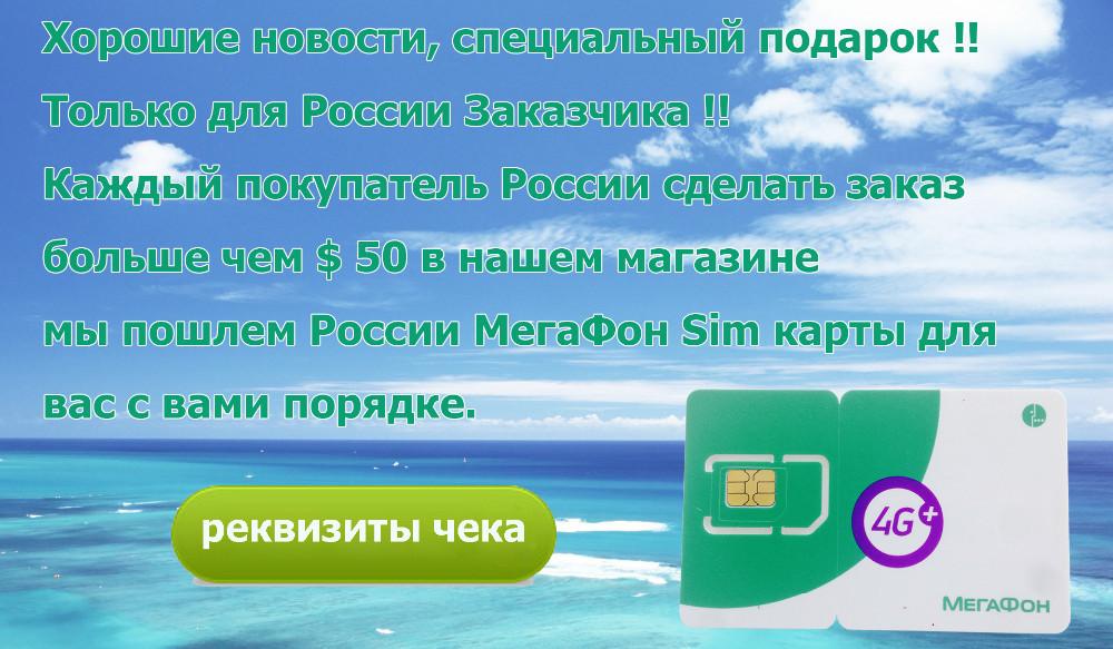 sim card banner
