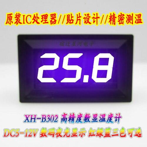 aafbfe95d26d0 XH-B302 dijital termometre gömülü termometre dijital ekran-50 ~ 110  sıcaklık ölçüm hassasiyeti