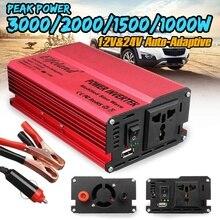 Solar Inverter 12V 220V 1000W 1500W 2000W 3000W P eak Universal 12/24V Voltage Converter Transformer DC 12V&24V To AC 110V/220V