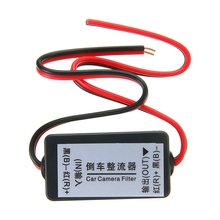 Rear View Camera Filter 12V DC Power Relay Capacitor Filter Rectifier for Car Rear View Backup Camera Car Styling цена и фото