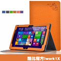Fashion PU case cover for 11.6 inch Cube iwork1X  tablet pc for Cube iwork 1X  case cover