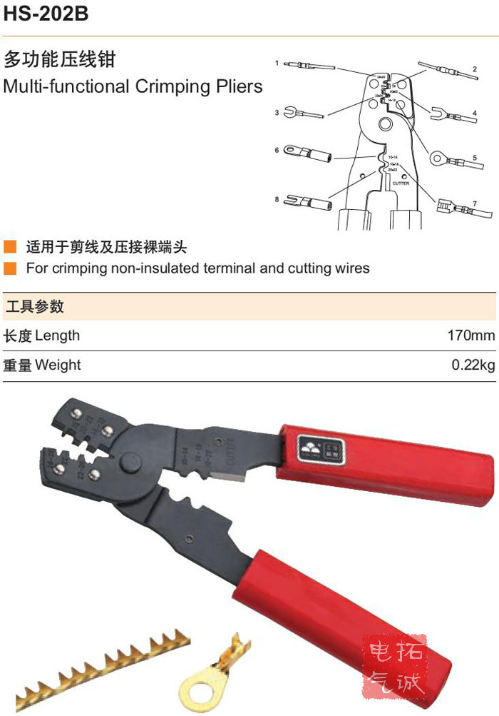 Купить с кэшбэком Crimping Pliers Mini Wires Terminals Crimpper Pliers For Cutting Tools with 100pcs RNB Non Insulated Ring  terminal  AWG22-10