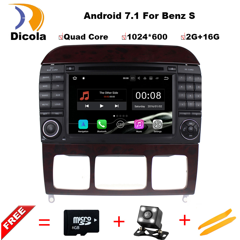 1024*600 Quad Core Android 7.1.1 Car DVD Player For Mercedes/Benz S Class W220 S280 S320 S350 S400 S420 S430 GPS Stereo Radio BT