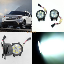 July King 18W 6LEDs H11 LED Fog Lamp Assembly Case for Ford Explorer 2011~2015, 6500K 1260LM LED Daytime Running Lights