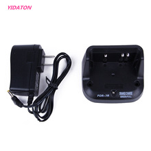 FOR-7R Ni-MH Ni-CD FNB-58 FNB-58Li FNB-80 FNB-80 Li Battery Charger For Yaesu Vertex VX-5 VX-5R VX-5RS VX-6 VX-6R/E VX-7R VX-7RB