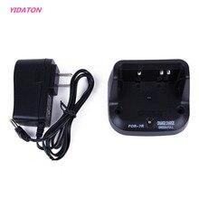 FOR 7R Ni MH Ni CD FNB 58 FNB 58Li FNB 80 FNB 80 Li cargador de batería para Yaesu vértice VX 5 VX 5R VX 5RS VX 6 VX 6R/E VX 7R VX 7RB