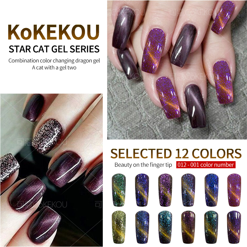 CoKEKOU New Color soak off Eye Gel Nail Polish Chino Mobile Star Eye ...