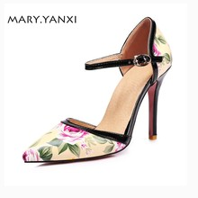 d0731561375 Promoción de Printed Flower Shoe Heels - Compra Printed Flower Shoe ...