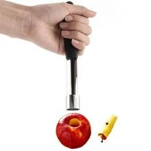 Яблочный сердечник из нержавеющей стали для удаления сердцевины фруктов и груши, инструмент для удаления семян, легкий закручивающийся кухонный сердечник F405