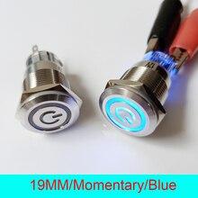 50 шт. 19 мм из нержавеющей стали IP67 водонепроницаемый мгновенный 12 В светодиодный переключатель запуска питания двигателя металлическая кнопка(кольцо+ мощность