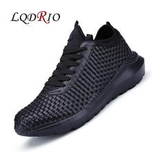 2017 г. мужская повседневная обувь популярные Стиль Tenis masculino adulto на шнуровке удобная обувь мужские мягкие легкая подошва прохладный черный