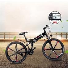 QIANGJIAN Folding electric mountain bike 48v anti-theft GPS lithium electric bicycle