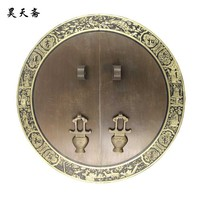 [Haotian vegetarian] new Chinese antique furniture copper door handle lock piece Ming and Qing antique copper handle live