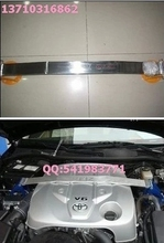car balance aluminum-magnesium alloy rod before the top bar balancing bar FOR Toyota Reiz