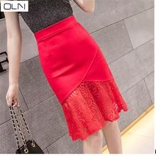 Skirt OLN silk yarn womens Korean version stitching high waist elastic bag hip fishtail skirt large size S-5XL