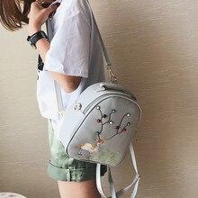 Корейский стиль PU мультфильм животных Вышивка рюкзак элегантный дизайн многоцелевой Новая мода сумка Джокер досуг Для женщин рюкзак
