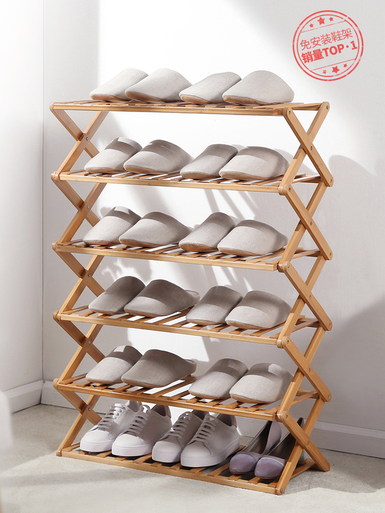 shoe rack multilayer simple domestic economy shelf accept commodity shelf  Install the folding Bamboo shoe ark shoe rack doorshoe rack multilayer simple domestic economy shelf accept commodity shelf  Install the folding Bamboo shoe ark shoe rack door