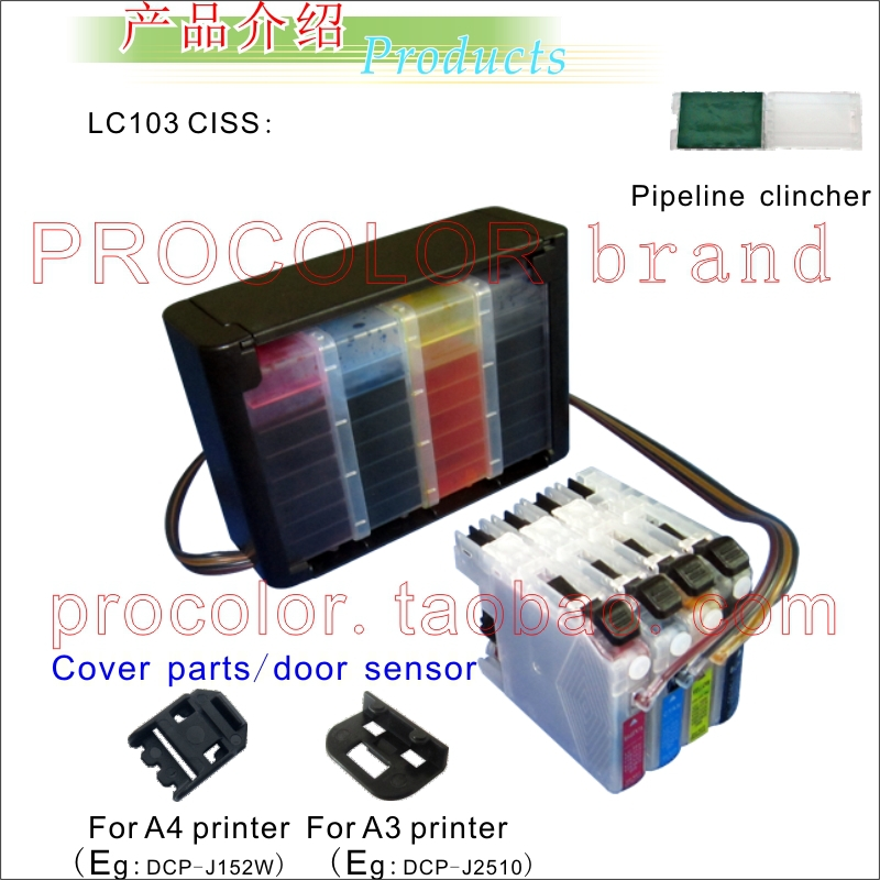 ФОТО PROCOLOR  Continuous Ink Supply System(CISS) cartridge Model:LC110M/LC110C/LC110Y/LC110BK for BROTHER : DCP-J152N/DCP-J132N...