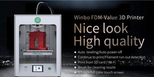 3D printer, high precision customer education, home desktop 3D 3D printer Automatic leveling, automatic shutdown