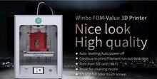 3D принтера, высокая точность клиент образования, домашних настольных 3D 3D принтер автоматическое выравнивание, автоматическое выключение