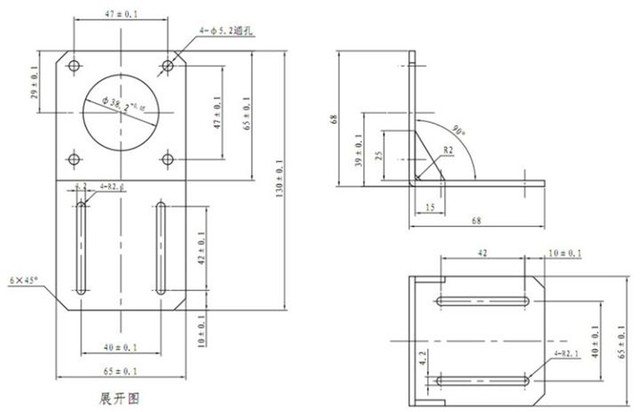 High-Quality 57 Step Motor Support Steel Material 57 Encoder Bay Fixed Frame Free Shipping 6