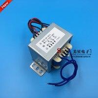 10V 5A Power Transformer 50VA EI66 0 235V 380V input Transformer