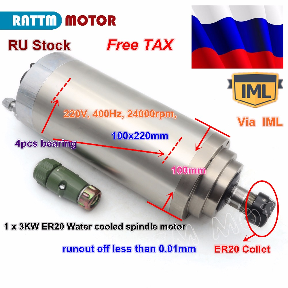 цена на RU ship 3KW 12A WATER-COOLED SPINDLE MOTOR CNC ER20 4 Bearings 100x220mm 220V 3 Phase for CNC ROUTER ENGRAVING MILLING