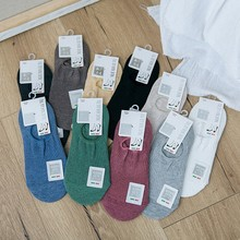 CHAOZHU women lady female summer socks calcetines kaos kaki cotton casual fashion soft dope swag chaussettes femmes