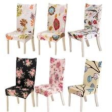 Comwarm красочная печать с цветами спандекс эластичные чехлы на кресла стрейч машинная стирка прочные чехлы для сидений для столовой отеля