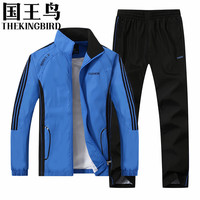 Spring And Autumn Sport Suit Men S Sportswear Long Sleeve Thin Section Basketball Soccer Jogging