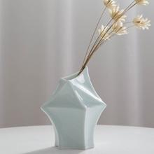 Modern Simple Ceramic Vase Jingdezhen Porcelain Vases Ornaments Creative Art Crafts Furnishings Home Office Decoration