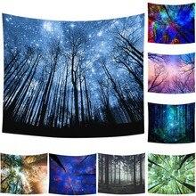 Гобелен для украшения дома, с принтом вселенной, 3D, с изображением неба, гобелен из полиэфирной ткани, настенный коврик, скандинавский Коврик для йоги, пляжное полотенце