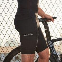 Santic Men Bicycle Shorts Cycling Coolmax 4D Padded MTB  Mountain Bike Riding Bottoms M9C05105 S-3XL