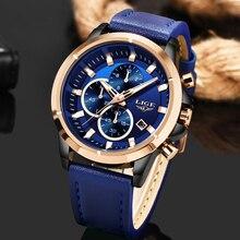LIGE Reloj de cuero azul para Hombre, de cuarzo dorado, resistente al agua, con cronógrafo, 2019