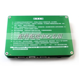 Image 5 - T 60S 6th nesil monitör dizüstü TV LCD/LED Panel test cihazı 60 programları w/ VGA DC LVDS kabloları invertör LED kurulu 12v adaptörü