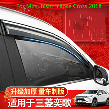 For Mitsubishi Eclipse Cross 2018 4pcs/set car body styling cover plastic Window glass Wind Visor Rain/Sun Guard Vent Car-covers