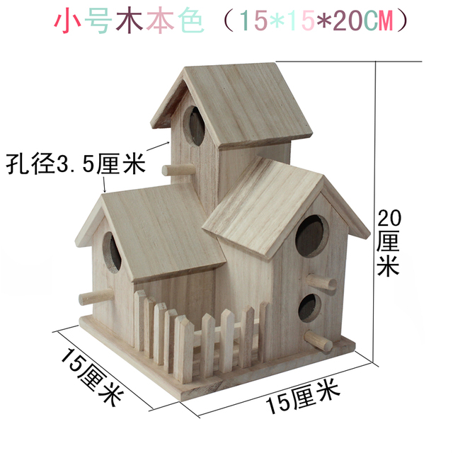 New wooden outdoor  bird house breeding box Wen  Xuanfeng tiger skin peony parrot bird nest wooden house nest cage toy 3