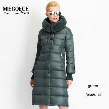 MIEGOFCE women parka 707 Green