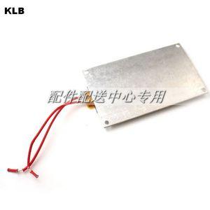 Image 1 - 2pcs x Large LED Remover Heating Soldering Chip Demolition Welding BGA Station PTC Split Plate 270w 250 Degree 12cm x 7cm