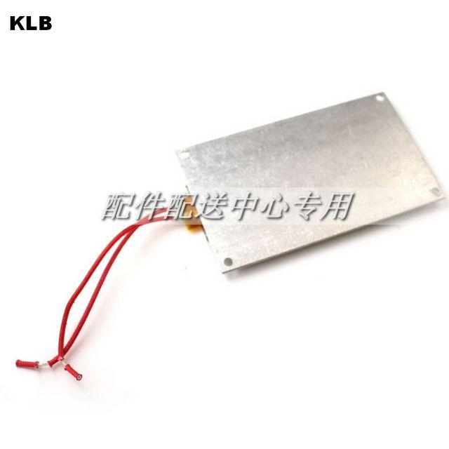 2pcs x Large LED Remover Heating Soldering Chip Demolition Welding BGA Station PTC Split Plate 270w 250 Degree 12cm x 7cm