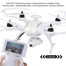 Quqlity tinggi Brushless Brushless Kamera Ganda GPS 5.8G FPV1080P CG035 Shipping17Dec08 Quadcopter Drone Hadiah Untuk Anak Gratis