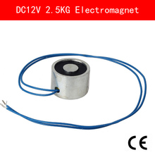 цена на CE Certification IP54 DC 12V 25N 2.5kg Electric Lifting Electro Magnet Electromagnet Solenoid Holding