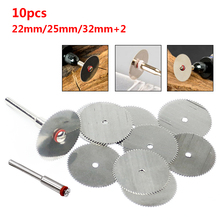 10PCS/SET Wood Saw Blade Disc + 2 x Rod Dremel Rotary Cutting Tool 22/25/32mm Wood Cutting Discs Drill Mandrel Cut off