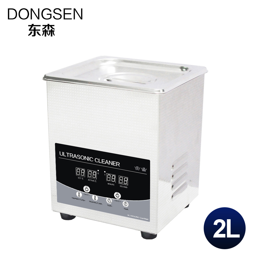 Digital Ultrasonic Cleaning Machine 2L 80W Bath PCB Board Shaver Watches Washer Lab Glassware Ultrasound Vibration