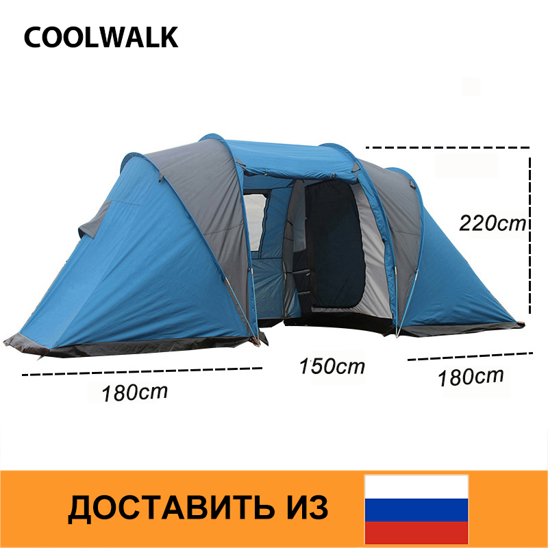 Ship From RU Camping Tent 2+2 Person + Living Room with Front Sun Canopy Four-Season Waterproof Hiking Outdoor Family Tent