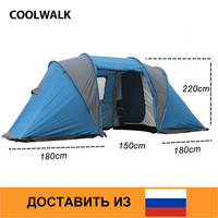 Ship From RU Camping Tent 2+2 Person + Living Room with Front Sun Canopy Four Season Waterproof Hiking Outdoor Family Tent