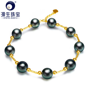 [YS] Лучший подарок 8-9 мм, черный натуральный Tahitian жемчуг, 18 К золото, Роскошные браслеты, изысканные украшения