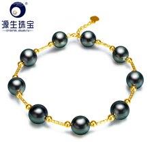 [YS]Best Gift 8-9mm Black Genuine Tahitian Pearl 18k Gold Luxury Black Pearl Bracelets