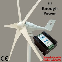 400w wind turbine Max power 600w 3  blades small mill low start up generator +900w solar hybrid controller